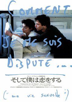そして僕は恋をする Cinema Art, Cinema Posters, Film Posters, Movie Records, Pretty Movie, Movie Club, Japanese Typography, Typography Layout, Japanese Graphic Design