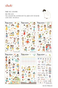 6 sheets Kawaii Deco Scrapbook Stickers  Heeda korea by shekphoebe, $3.50