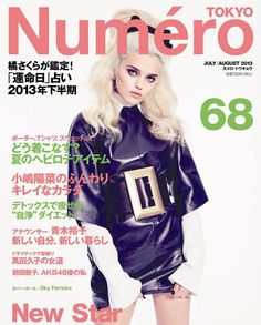 Sky Ferreira by Sofia Sanchez and Mauro Mongiello for Numéro Tokyo July-August 2013