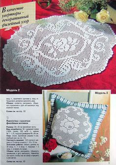 Kira scheme crochet: Scheme crochet no. 1279