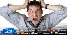 أفضل الطرق للتخلص من الضغوط النفسية  http://www.dailymedicalinfo.com/?p=17402