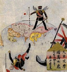 42. Japanese Empire - Monarchy of Japan that rapidly modernized itself into a world power  http://www.injaelee.org/K_church_history.html