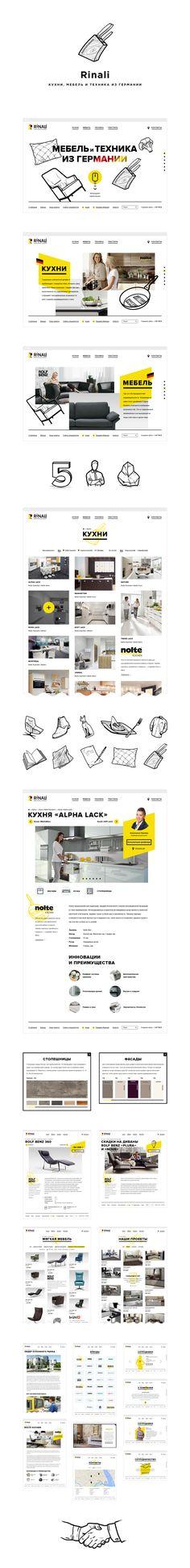Rinali (2014), Сайт © НикитаТюрин Web Design, Logo Design, Graphic Design, Landing Page Inspiration, Design Inspiration, Digital Web, Ui Web, Lp, Ecommerce