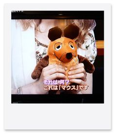 Die Maus is on TV now! : 旅するマウス
