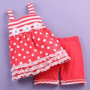Take a look at the Pick a Pattern: Stripes & Dots event on #zulily today!
