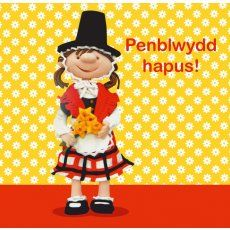 Penblwydd Hapus Welsh Costume Childrens Welsh Language Birthday Cards By Erica Sturla Welsh Cards Cards Birthday Cards