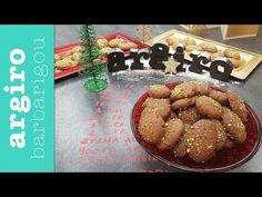 Μελομακάρονα • Keep Cooking by Argiro Barbarigou - YouTube Greek Sweets, Greek Desserts, Greek Recipes, My Recipes, Dessert Recipes, Cooking Recipes, Greek Meals, Greek Pastries, Christmas Cooking