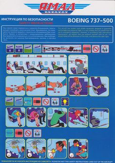 Safety Card  Yamal B737-500 (1) front