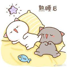 It's a lazy sunday 👻 Cute Anime Cat, Cute Bunny Cartoon, Cute Couple Cartoon, Cute Kawaii Animals, Cute Cartoon Pictures, Cute Love Pictures, Cute Love Cartoons, Cute Cat Gif, Cute Cats