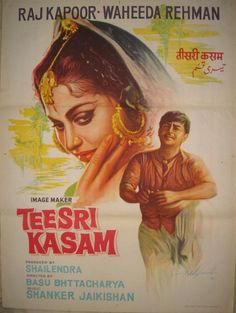Teesri Kasam (1966)