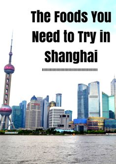 The Foods you need to try in Shanghai-1 night layover