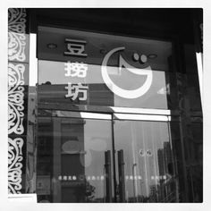 @fhuang- #webstagram