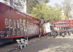 انطلاق انتخابات النادي الأهلي