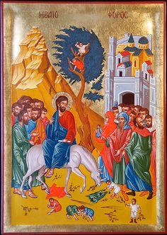 Gesù fa ingresso in Gerusalemme icona del monte Athos