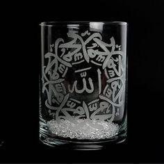"""Vase """"Allah / Mohammed sav"""""""