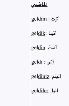 English Language Course, English Language Learning, Learn Turkish Language, Arabic Language, Istanbul Guide, Turkish Lessons, Language Quotes, Learning Arabic, New Words