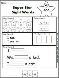 super star math worksheet dd 40 1000 images about sight words on pinterest super star math. Black Bedroom Furniture Sets. Home Design Ideas