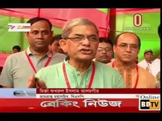Today Bangla News 19 March 2016 All News Bangladesh On Independent TV