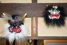 Shoki the Demon Queller | Other masks created by Davies include Kurooni (black ogre) and ...
