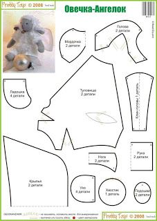 MUÑECOS COUNTRY: moldes gratis de la pagina de facebook revistas de muñecos country Felt Patterns, Craft Patterns, Sewing Patterns, Diy Projects Handmade, Handmade Toys, Stuffed Animal Patterns, Diy Stuffed Animals, Teddy Bear Crafts, Cute Cushions