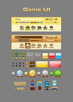 12_Game_UI