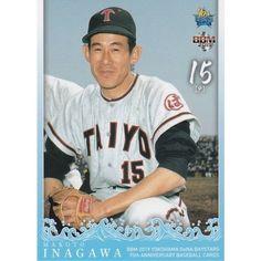 Yokohama Dena Baystars, 70th Anniversary, Whales, Baseball Cards, Sports, Hs Sports, Whale, Sport