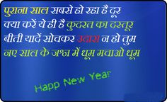 Happy New Year 2016 Shayari