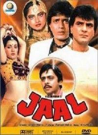Agar Mahobbat Karo Mp3 Song Download Jaal 1986 Songs Full Download Mp3jungle Hindi Movies Online Full Films Hindi Movies