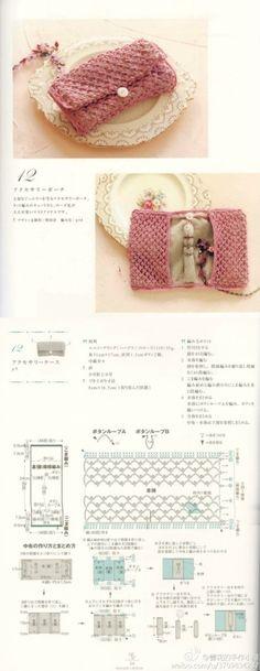 美美的手包,钩针图解教程,更多请关注蕾花的手作小屋。