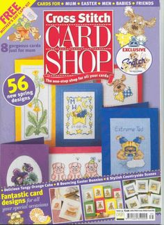 Gallery.ru / Фото #1 - Cross Stitch Card Shop №35 - 19Edinorog87