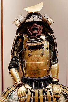 Armor (Gusoku) Inscribed by Yukinoshita Sadaiyé  (Japanese, 17th century) Date: 17th century Culture: Japanese Medium: Lacquered iron, mail, silk, gilt copper Dimensions: Height 68 1/2 in. (173.99 cm) Classification: Armor for Man Credit Line: Rogers Fund, 1904 Accession Number: 04.4.9a-l. Inscription: Signed on breastplate: Yukinoshita Sadaiyé; Backplate: name of War God Hachiman Daibesatsu