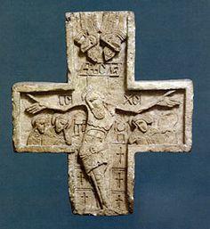 Крест – хранитель всея вселенныя...