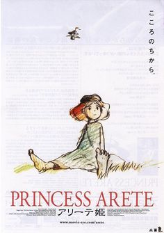 Princess Arete Cute movie, wish she had found the gem to give back to the witch, but I would say it was a good movie to watch on this rainy day. It is sub on netflix so made it easy to find. Anime Episodes, Anime Films, Satoshi Kon, Film D, Inspirational Movies, Good Movies To Watch, Movies Showing, Ghibli, Me Me Me Anime