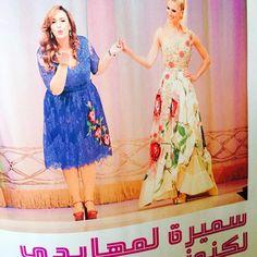 Big kiss for you ##fashion##show##defile ##mode ##aghani##caftan##weddingdress##princess##mirocco##marakech##doha##qatar##kuweit##egypt##cairo##beirut##uae##ryad##samiramhaidi😊😍🎀🎊🌹🌺