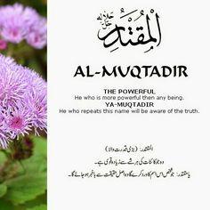Al Asma Ul Husna 99 Names Of Allah God. The 99 Beautiful Names of Allah with Urdu and English Meanings. Beautiful Names Of Allah, Beautiful Islamic Quotes, Islamic Inspirational Quotes, Allah God, Allah Islam, Islam Quran, Islamic Prayer, Islamic Teachings, Islamic Dua