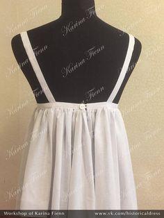 Regency Petticoat. Batiste skirt. Lower skirt. Underwear.