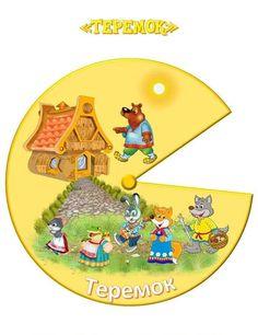 Tweety, Montessori, Activities For Kids, Pikachu, Album, Children, Baby, Fictional Characters, Young Children