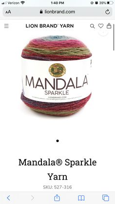 Lion Brand Yarn, Coffee Cans, Pattern, Patterns, Model, Swatch