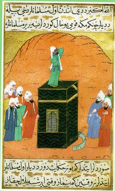 10th C. Persian. Bilal, giving the call to prayer. An ethopian slave born in Mecca in 580, later freed, he was a close companion of Muhammad who chose him as Islam's first Muezzin.
