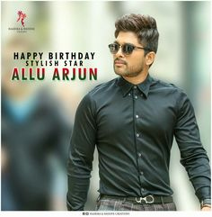 Dj Movie, Movie Photo, Celebrity Couples, Celebrity Photos, Hd Photos Free Download, Cute Romantic Quotes, Allu Arjun Wallpapers, Prayer Pictures, South Hero