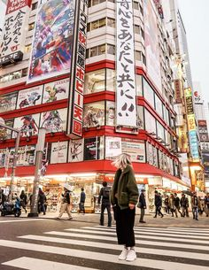 The list of things to do in Tokyo are never ending. Check out my travel guide on what to do while you're in Tokyo to help you plan out your trip. Aesthetic Japan, City Aesthetic, Travel Aesthetic, Japan Travel Photography, Photography Beach, Photography Ideas, Tokyo Japan Travel, Go To Japan, Japan Trip