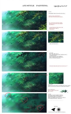 ghibli style painting by artcobain on DeviantArt Painting Tutorial, Digital Art Tutorial, Digital Drawing, Digital Painting Tutorials, Art, Digital Painting, Environmental Art, Landscape Art, Landscape Drawings