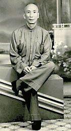 Yip Man - The Great Wing Chun Kung Fu Master | Rhodes Wing Chun Kung Fu | http://rhodeswingchunkungfu.weebly.com
