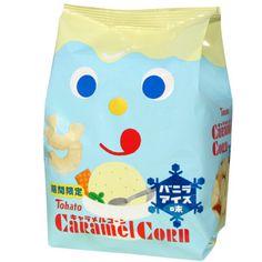 Tohato Vanilla Bean Caramel Corn 2.64 oz