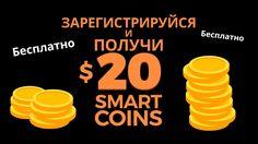 #GameSmart умный способ #играть и #зарабатывать #деньги с Acesse Marketing