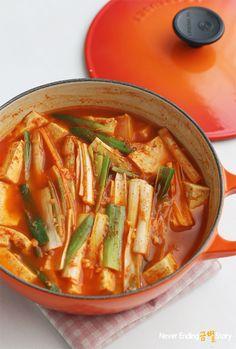 Korean Food, Korean Recipes, Thai Red Curry, Cooking Recipes, Baking, Ethnic Recipes, Chef Recipes, Food Food, Cooking