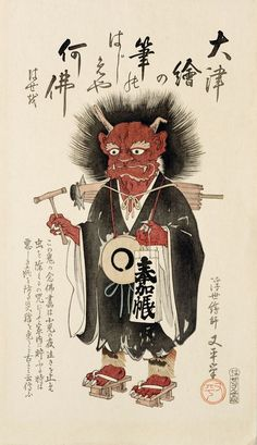 woodblock print by Matahei (early 18th century); printed from re-carved blocks probably early 20th century. blackpaint20