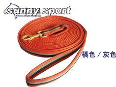 Produits de haute qualité 8 mètres de cheval formation corde longe épaississement sangle Équestre équipement 8 m