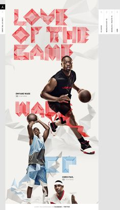 Love of the Game campaign //parallax http://www.nike.com/jumpman23/outdoor/#/loveOfTheGame/