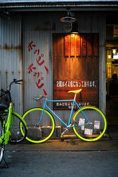 Tokyo has a whole sub-culture around fixed gear bikes. This one will incur the wrath of the Police who are currently stopping ones without at least one brake. Given it is also a little loud on the colour front, it might get spotted quite easily.